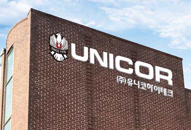 Giới Thiệu Hãng Khóa Điện Tử Unicor – Hàn Quốc
